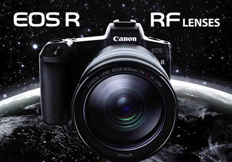 RF Lens Banner Medium